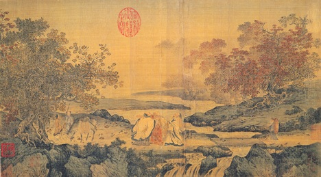 Song Dynasty Painting