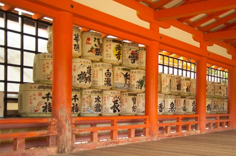 Offerings at the  Itsukushima Shrine, Miyajima, Hiroshima Prefecture, Japan